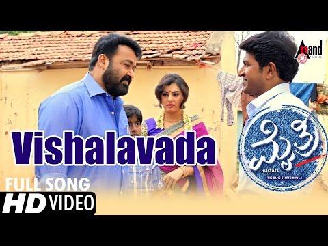 Mythri | Vishaalavada Hrudaya | Kannada Hd Video Song| Puneeth Rajkumar| Mohan Laal| ilaiyaraja