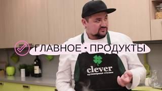 Вкусные блинчики от шеф-повара Кулинарной Студии Clever