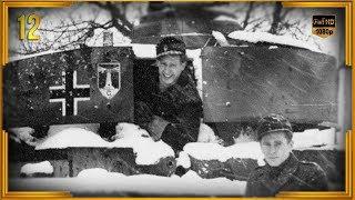 Скачать Откровения немецкого истребителя танков Часть 12