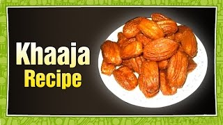 Recipe - Wheat Flour Sweet - Khaaja Recipe With English Subtitles