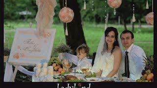 видео Как организовать свадьбу на природе