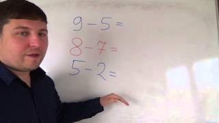 Математика 1 класс. 3 октября. Контрольная по вычитанию