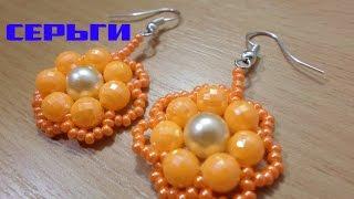 "Серьги из Бисера и Бусин ""Цветы"" /  Earrings from Beads ""Flowers""!"