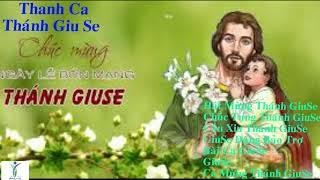 Các Bài Hát Về Thánh GiuSe