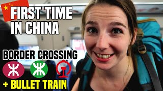 Taking the Metro to China & FIRST BULLET TRAIN EXPERIENCE | China Travel