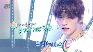 Download [쇼! 음악중심] 리노 - 피네스 (LEE KNOW - Finesse), MBC 210814 방송