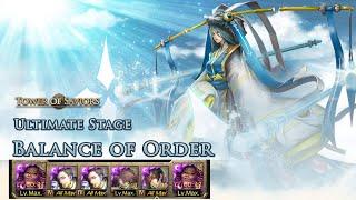 Tower of Saviors -  Balance of Order 法則的平衡  (1★)(0♦)