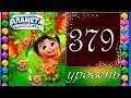 Планета самоцветов 379 уровень Прохождение / Gemmy Lands level 379 Walkthrough