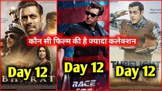 Bharat Vs Race 3 Vs Tubelight 12th Day Box Office Collection | Which Film Wins?