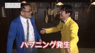 秋田出身の放送作家元祖爆笑王が様々なゲストを迎えて秋田の輝いている...