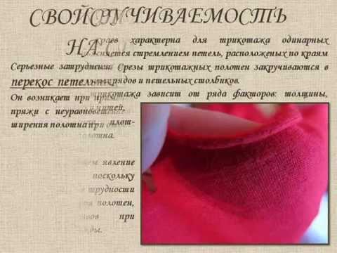 Курсы кройки и шитья в Москве