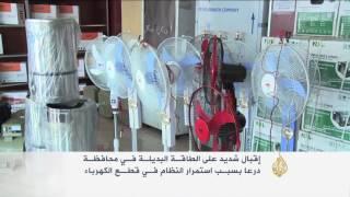 إقبال متزايد على الطاقة البديلة بمحافظة درعا