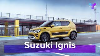 Suzuki Ignis 1.2 SHVS: немного гибрид, немного кроссовер.  Тест-Драйв You.Car.Drive.