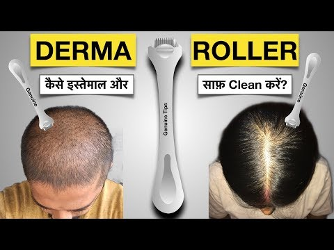 How to Use and Clean Derma Roller to Stop Hair Fall ? When to Use , Which Needle ? For Men and Women