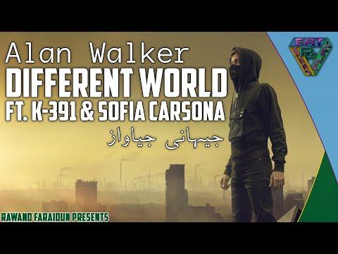 alan-walker---different-world-ft.-sofia-carson,-k-391-&-corsak-(english/kurdish-translation)