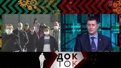 1tv Programm.Ru