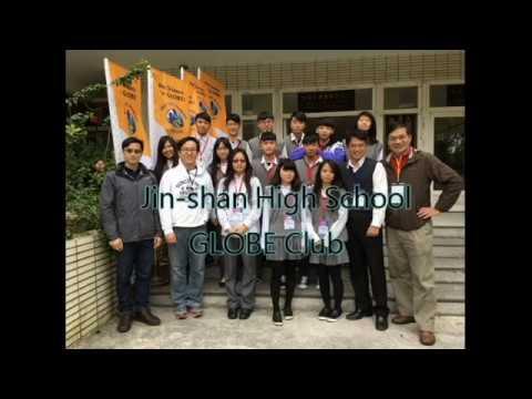 GLOBE IN JINSHAN HIGH SCHOOL