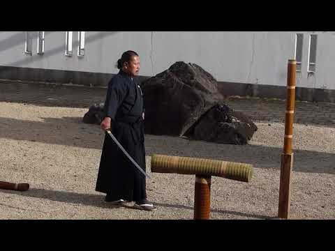 Tameshigiri 試し切り Testing A New Japanese Sword