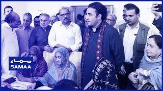 Bilawal Bhutto Press Conference| SAMAA TV | 25 May 2019