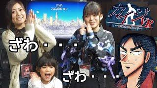 【撮影協力】 VR PARK TOKYO SHIBUYA (予約制) https://www.adores.jp/vrpark/ 開催期間:~8/31まで ※アトラクション内容は期間によって変更されるので、来店前...