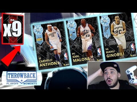 9 DIAMOND PULLS IN THE GREATEST PACK OPENING OF NBA 2K18 MYTEAM