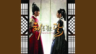 Download lagu The moon embracing the sun