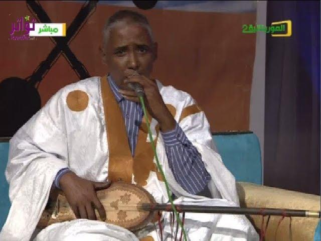 """برنامج """"أزوان"""" مع الفنان الشيخ ولد عال ولد دندني - قناة الموريتانية"""
