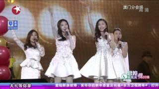 the voice of China中国好声音四朵金花张碧晨、陈...