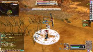 Fantasy Earth zero FEZ  Z鯖 09月-04日 00時ごろ2