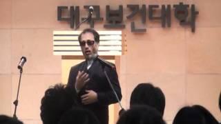 그리운 금강산-테너 김성록