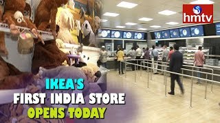 India's 1st IKEA Store Launch In Hyderabad Today | 1,000-Seater Restaurant & 7,500 Products | hmtv