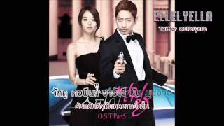 Download [THAISUB] Afraid Of Love - Bobby Kim MP3 song and Music Video