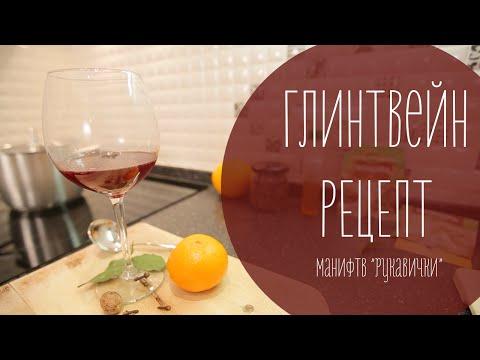Полусладкое белое вино калорийность на 100 грамм