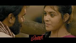 maanasi---moviebuff-sneak-peek-naresh-madeswar-harissa-begum