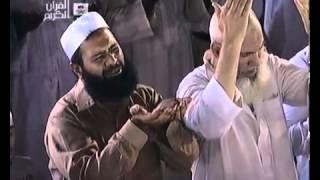 Makkah Taraweeh Dua Night 28th ramadan 2012 Sheikh Abdur Rehman Sudais