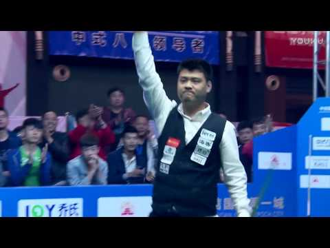 World Chinese 8 Ball Masters Tour 2017 2018 Stop 1 Linyi - Promo