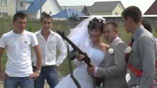 Свадебный клип - Кайфуем