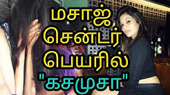 Massage Parlour Prostituting in Chennai