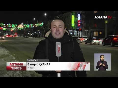 ASTANA TIMES 20:00 (30.01.2020)