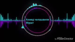 НоВиЙ КлиП ИвАнГаЙ 2017 Ми НеПоХоЖиЕ)) Ха,Ю Ха,Й  16+