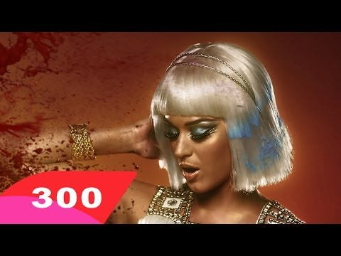Katy Perry - Dark Horse (300 EDITION)