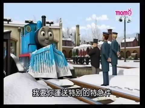 湯瑪士小火車-12
