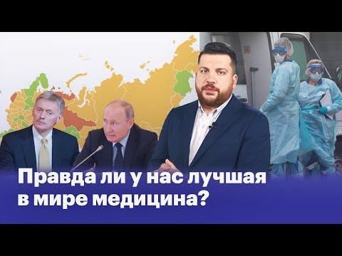 Так сколько же россиян умерло?