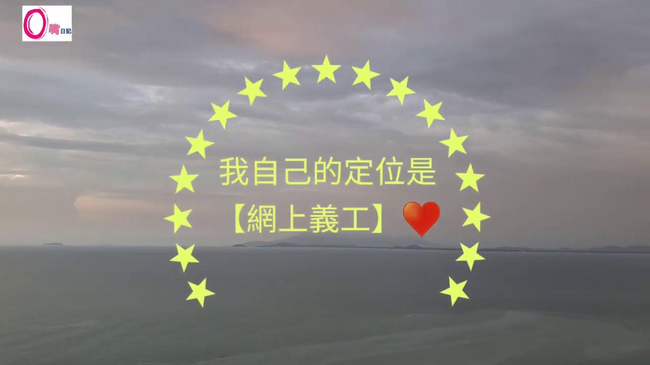 第97集 - (配字幕)O嘴日記一週年回顧 - Oton Wu 退休走佬到大馬檳城MM2H