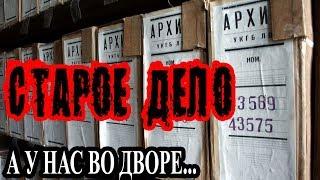 ДЕЛО ЧЕСТИ детективы 2017 лучшие детективы фильмы 2017 новинки