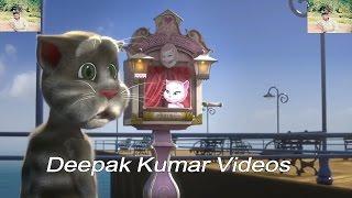 Supne - Akhil | Talking Tom Version | Full Video Song | Latest Punjabi Songs 2017 |
