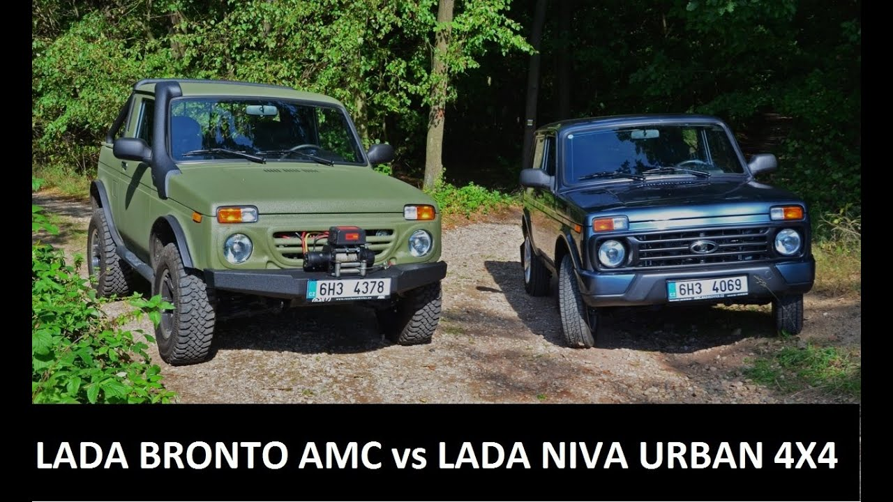 Why abroad Lada is called Lada