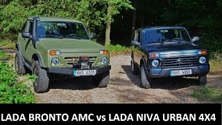 LADA Bronto AMC vs LADA Niva Urban 4x4 AMC(English subtitles included! Lada Niva is a well-known Russian car with an ongoing tradition. But what if there's someone who can fundamentally upgrade the car ..., 2015-12-11T08:40:09.000Z)
