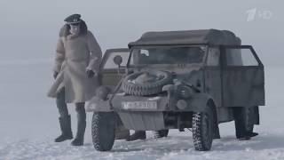 Фильм Боевик Волчья Зима Русские военное кино.