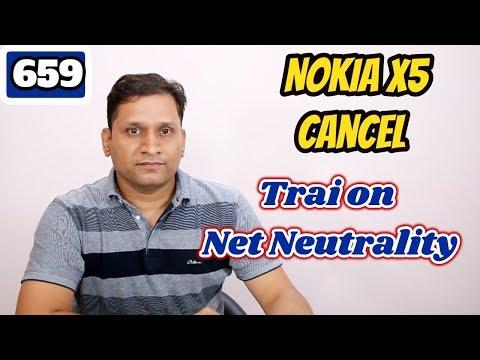 #659 Paytm Currency, Nokia X5 Cancel, Oneplus 6 Broken, Samsung Watch, Huawei Nova 3, Nova 3i